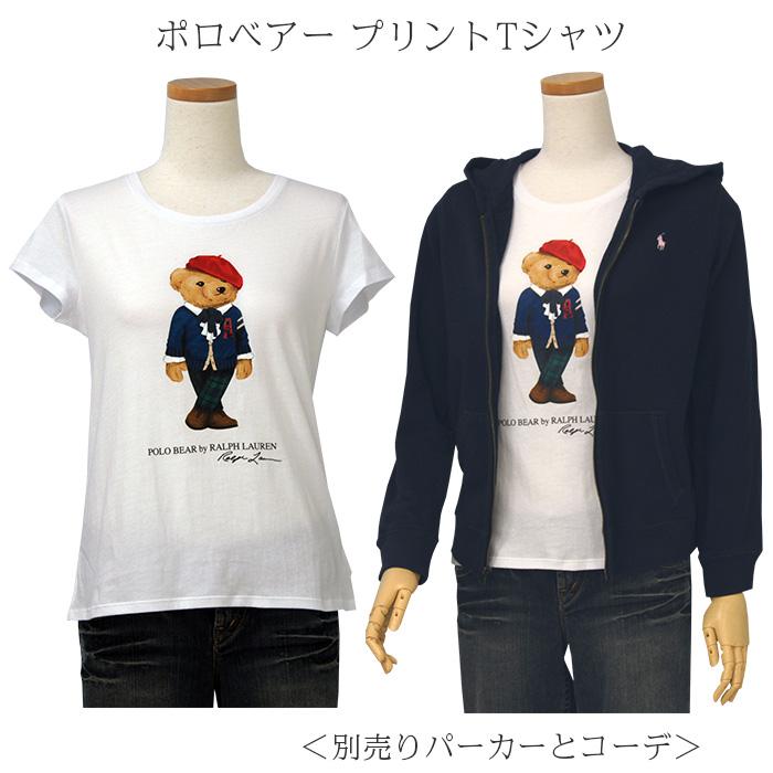 ラルフローレン ガールズ ポロベアー 半袖Tシャツ