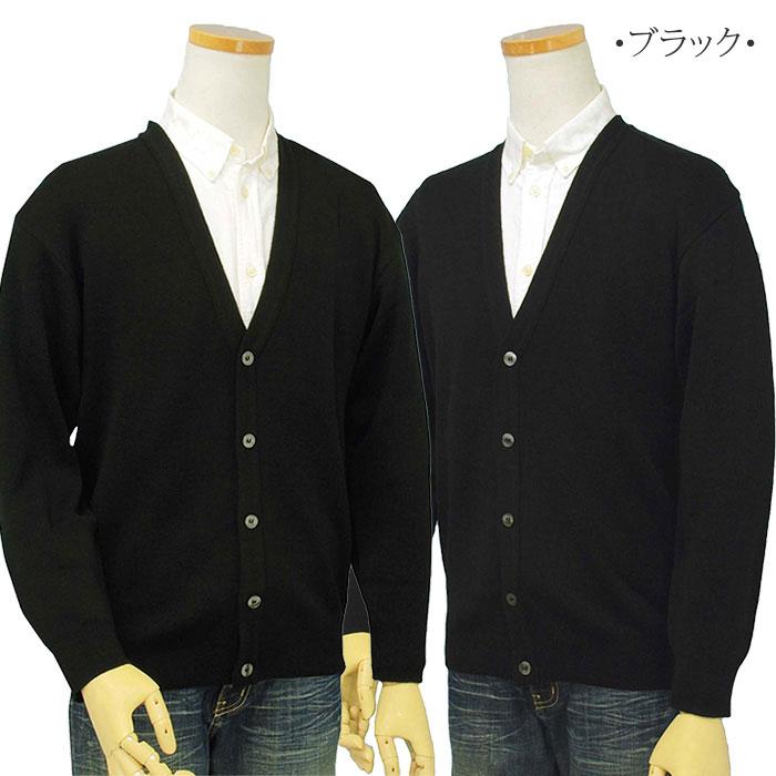 日本製、ウール混 カーディガン ブラック