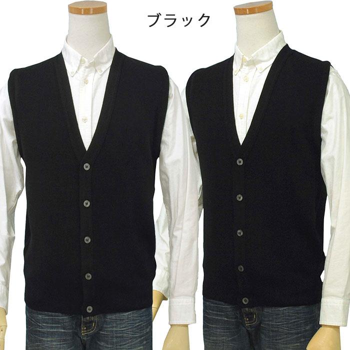 日本製、ウール混 前割ボタンベスト ブラック