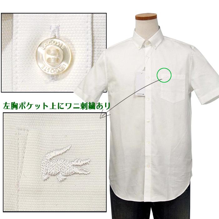 Lacoste ラコステ 半袖 オックスフォードシャツ ホワイト