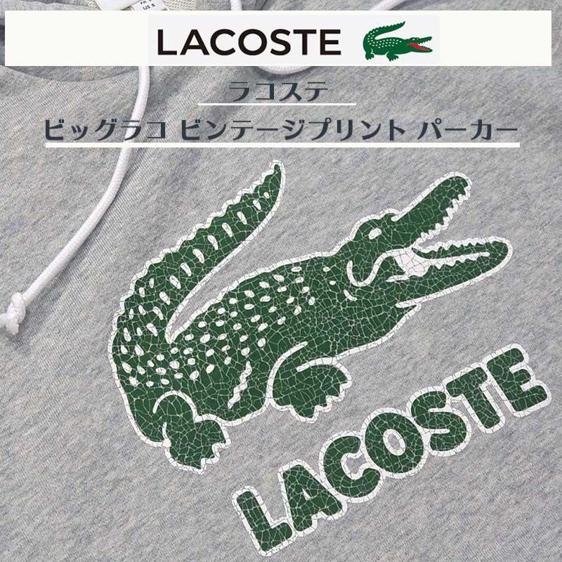 Lacoste ラコステ ビッグラコ ビンテージプリント プルオーバーパーカー グレー