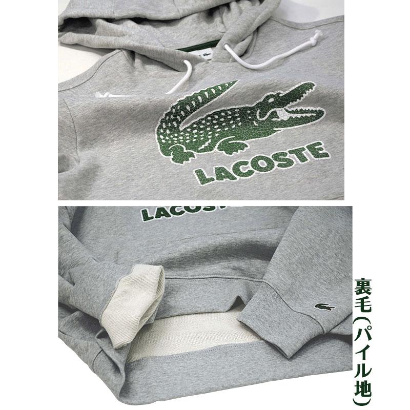 Lacoste ラコステ ビッグラコ ビンテージプリント プルオーバーパーカー グレーパイル地素材