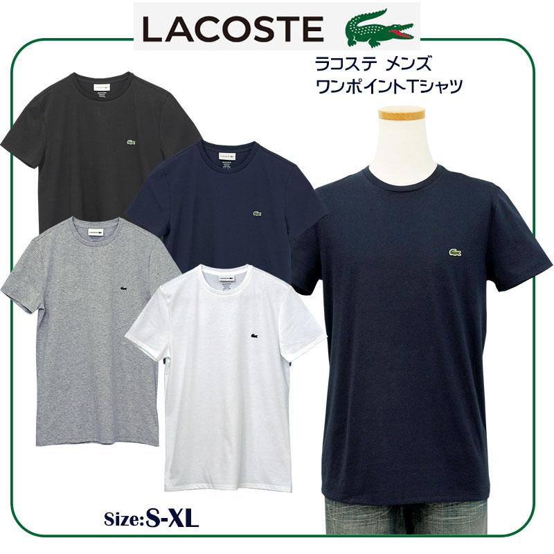 Lacoste ラコステ 半袖 レギュラーフィット ピマコットンクルーネックTシャツ