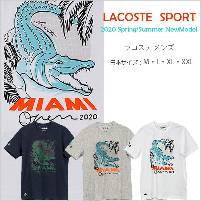 Lacoste ラコステ 半袖 マイアミオープンクロコダイルプリントTシャツ