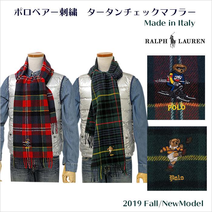 ラルフローレン ポロベアー刺繍 タータンチェックマフラー 2019年モデル