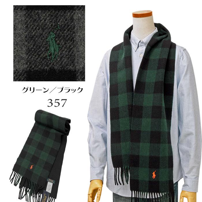 ラルフローレン 大格子(バッファローチェック) グリーン/ブラック 2019年モデル