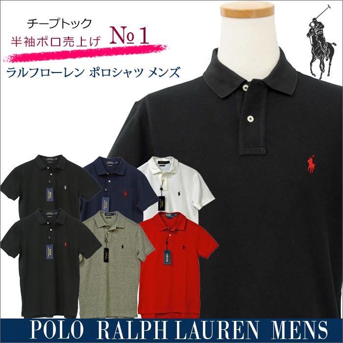 ラルフローレン ボーダー半袖Tシャツ