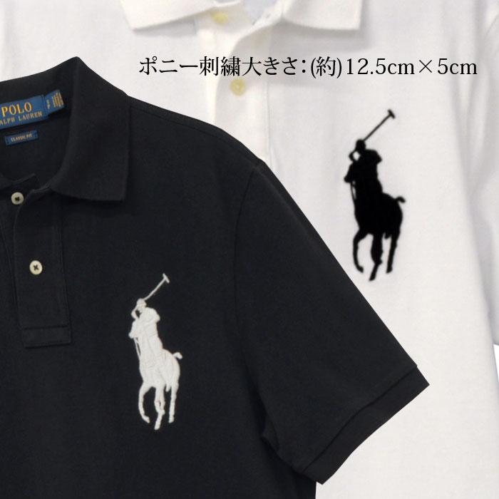 POLO ラルフローレン メンズ ビッグポニー半袖ポロシャツポニー刺繍