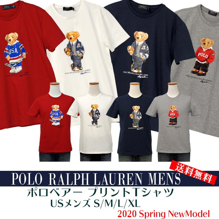 メンズシリーズ/ポロベア 半袖Tシャツ
