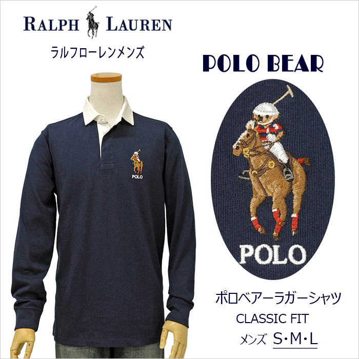 ラルフローレン メンズ クラシツクフィット Polo ベア & Big Pony ラグビーシャツ