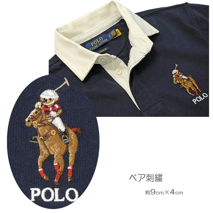 POLO ラルフローレン メンズ ポロベアーラガーシャツ ベアとBig ponyの刺繍