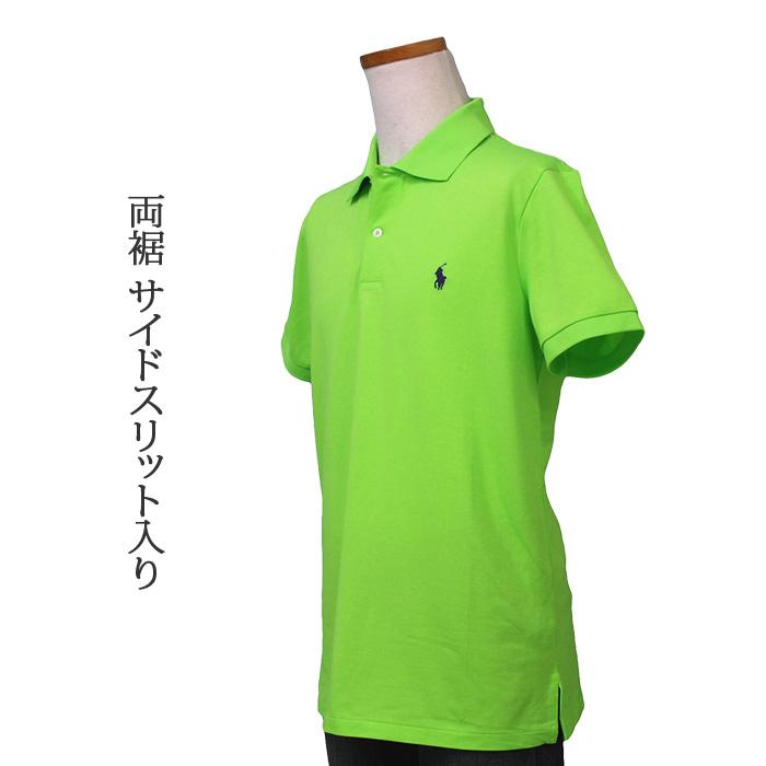 ラルフローレン メンズ 半袖ポロシャツ ホワイト ネイビー