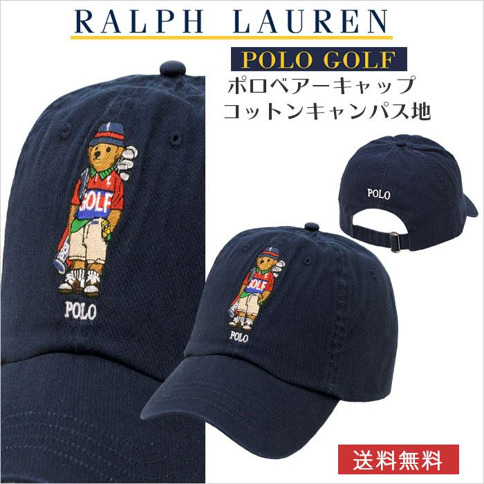 POLO Ralph Lauren ポロベア キャップ ネイビー