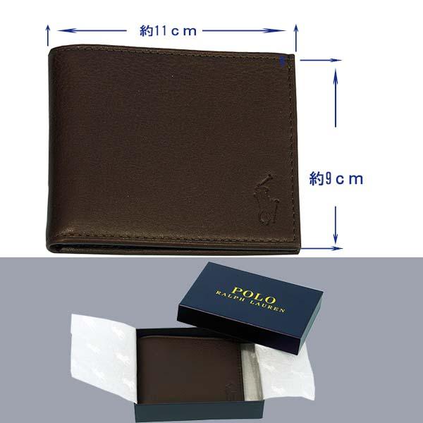 POLO Ralph Lauren 二つ折財布、ギフトボックス入り ブラウン