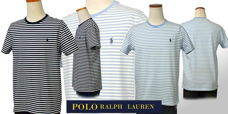 ラルフローレン メンズ マリンボーダー半袖Tシャツ ブルー ネイビ ホワイト