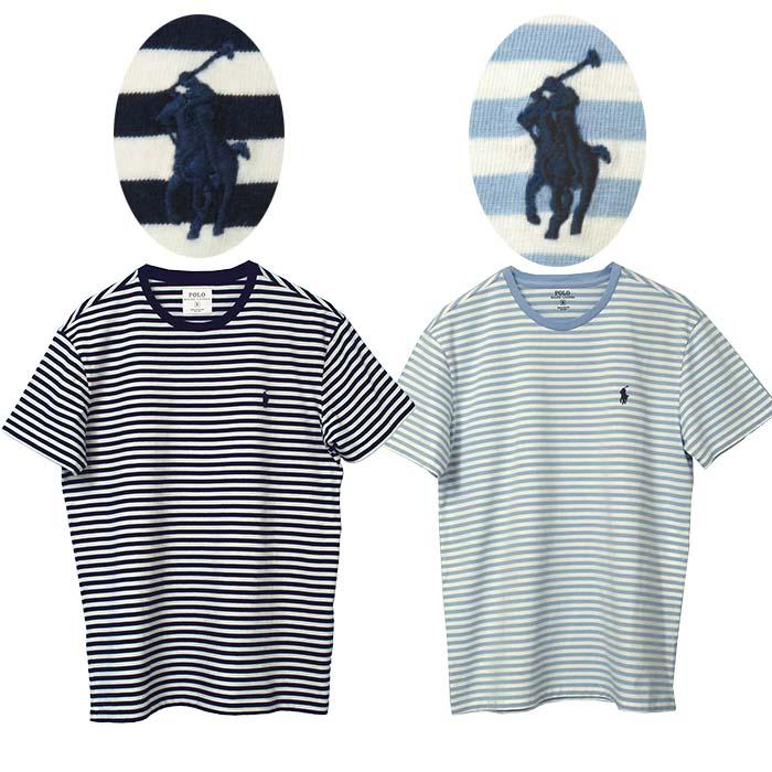 ラルフローレン メンズ マリンボーダー半袖Tシャツ ホワイト ネイビー