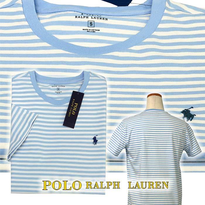 ラルフローレン メンズ マリンボーダー半袖Tシャツ ライトブルー ホワイト