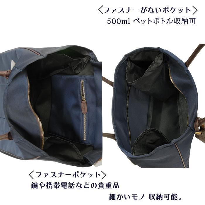 POLO GOLFラルフロ-レン ポロゴルフ トートバッグ 500mlペットボトル立てて2本収納可能