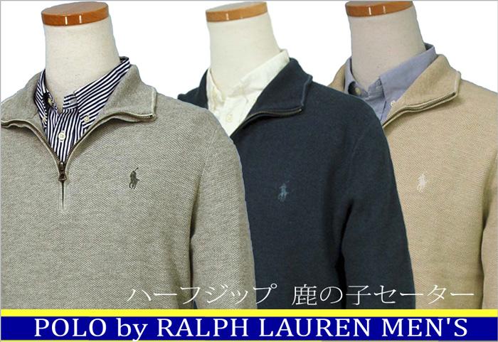 ラルフローレン メンズ ハーフジップ 鹿の子セーター