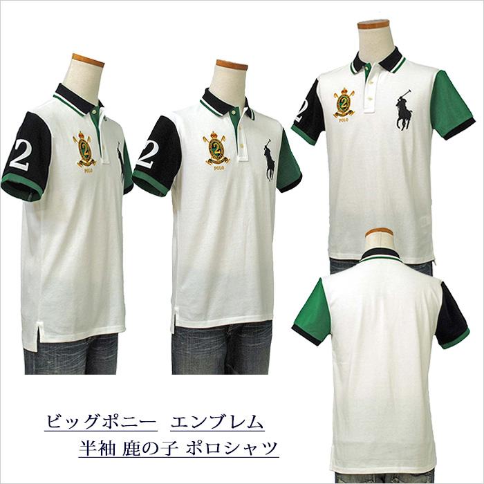 POLO ラルフローレン メンズ ビッグポニー コットン 半袖 ポロシャツ ホワイト グリーン ネイビー