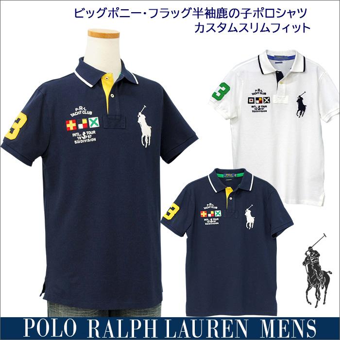 ラルフローレン メンズ ビッグポニー、フラッグ半袖鹿の子ポロシャツ カスタムスリムフィット