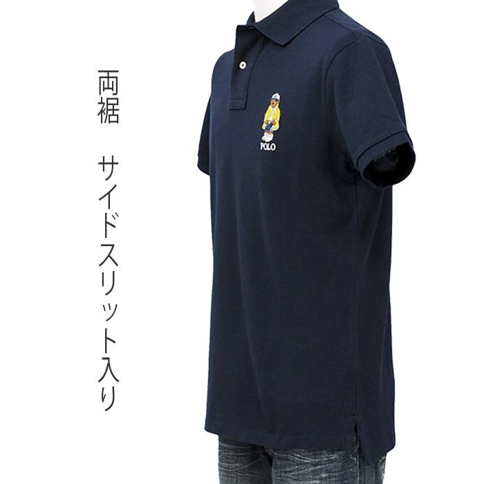 ラルフローレン ポロベア半袖ポロシャツ カスタムスリムフィット ネイビー 両裾サイドスリット