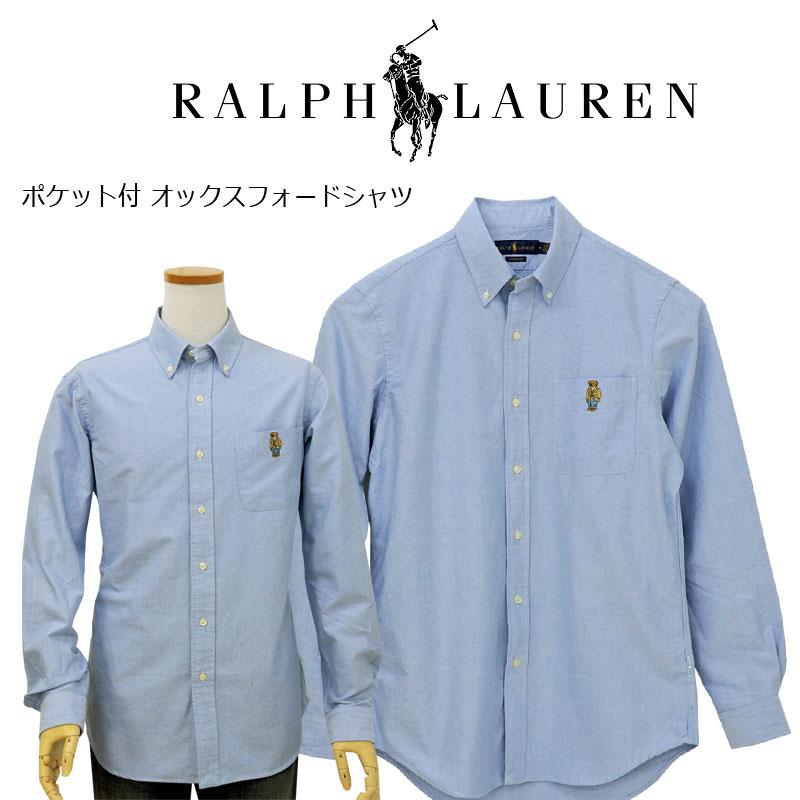 ラルフローレン メンズ ベア半袖ポロシャツ カスタムスリムフィット ホワイト