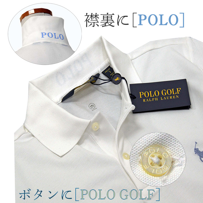 POLO ラルフローレン メンズ POLO GOLF 半袖ポロシャツ 衿部分