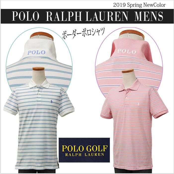 ラルフローレン POLO GOLF 半袖ボーダーポロシャツ