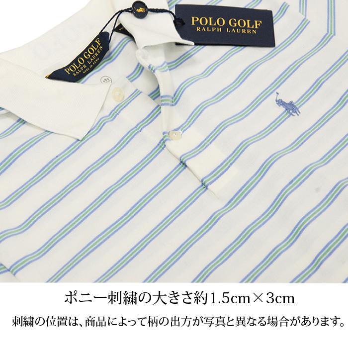 ラルフローレン メンズ POLO GOLF 半袖ボーダーポロシャツ ポニー刺繍