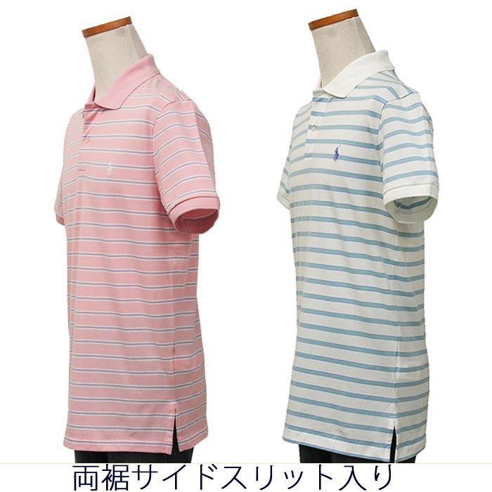 ラルフローレン メンズ POLO GOLF 半袖ボーダーポロシャツ 裾部分