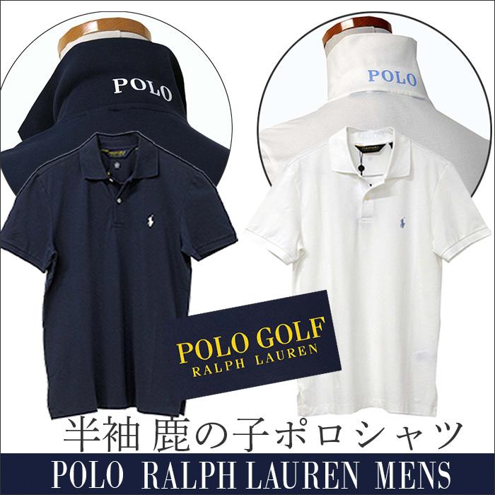 ラルフローレン POLO GOLF 半袖ポロシャツ