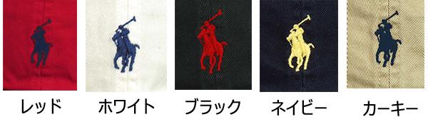 ベースボールキャップ ホワイト(白)・ブラック(黒)・ネイビ(紺)・カーキー(ベージュ)