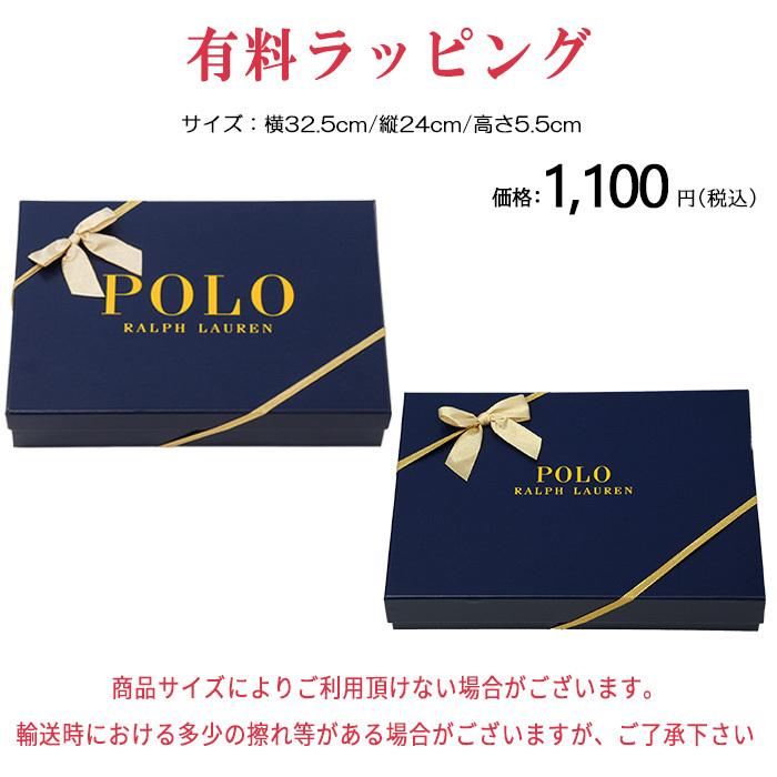 有料ラッピングのラルフローレンギフトボックスは、1,100円