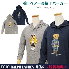 POLO by Ralph Lauren Men's ポロベアー 長袖 Tパーカー